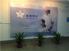 广州健康照护员招生培训班