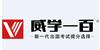廣州威學教育