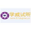 上海学威教育