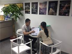 广州教师资格证笔试互动学协议通关班
