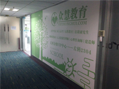 广州教师资格证微格教学面试班