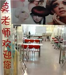 广州化妆高级培训班