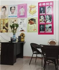 广州新娘造型化妆专修班