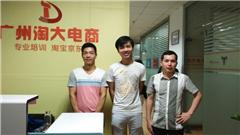 广州淘宝开店摄影全程指导培训班