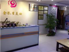 广州美容美体全科培训班