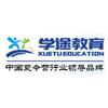 广州学途教育