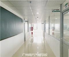 广州汽车检测与维修全能技师培训班(丰田本田合作办学)