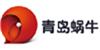 青岛蜗牛UI培训中心