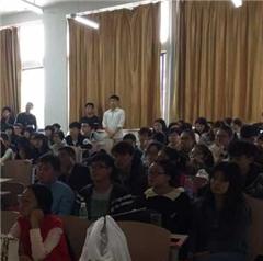 青岛VR/AR开发培训班