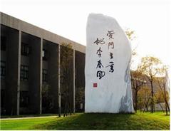 四川农业大学公共管理硕士广州招生简章(接受调剂中)