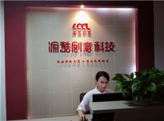 广州商业视觉设计师培训班