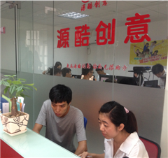 广州商业互联网开发架构师培训班