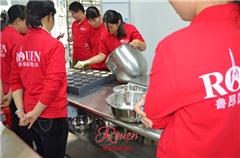 深圳生日蛋糕裱花烘焙咖啡全科班