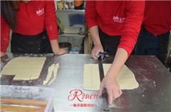 深圳咖啡常规就业培训班