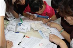 广州会计涉外外贸企业出口退税培训班