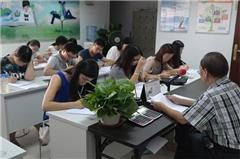 广州会计财务软件培训班