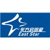 广州东方启明星篮球培训