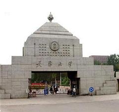 上海应用技术学院成人高考专升本上海报名