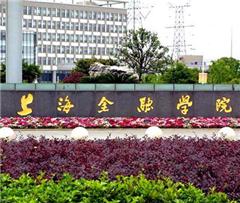 中央广播电视大学成人高考专升本上海报名