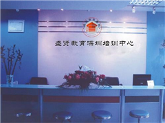 西南科技大学远程教育专升本深圳招生简章
