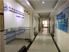 PLC自動化企業內部培訓課程