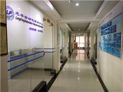 PLC自动化企业内部培训课程