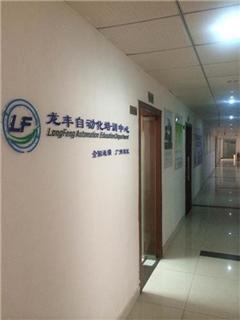 广州西门子S7/200、300、400专家培训班