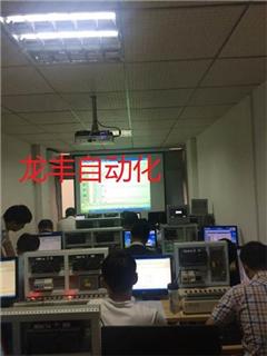 广州西门子S7-200入门培训班