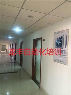 广州西门子S7-200综合课程培训班