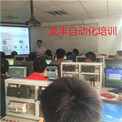 广州三菱PLC综合课程培训班