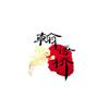 广州市翰语桥语言培训中心