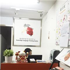 广州粤语Cantonese培训课程