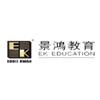 深圳景鸿教育
