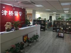 杭州日本语言学校留学申请服务
