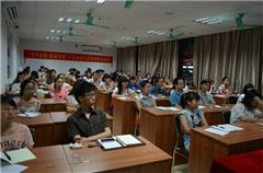 广东工业大学成考高起专广州招生简章