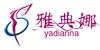 广州雅典娜化妆美甲纹绣培训中心