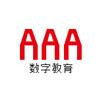 北京AAA数字教育
