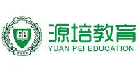 广州源培外语学校