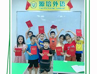 广州青少年英语培训课程