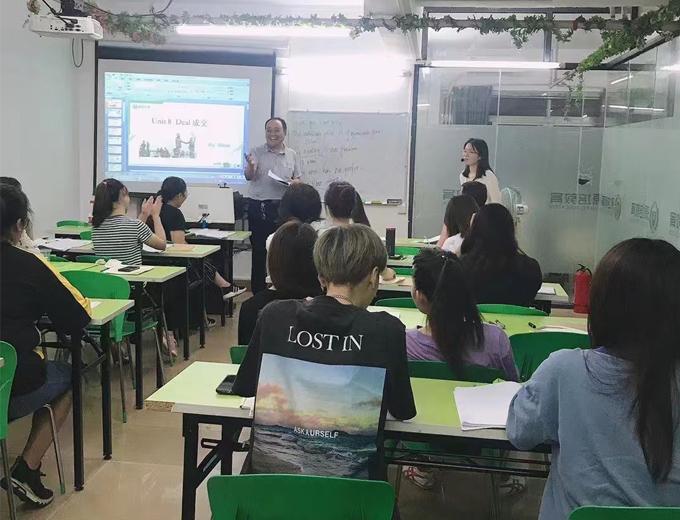 广州档口中级英语课培训班