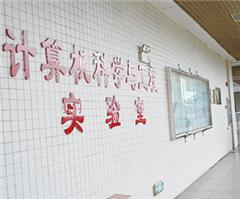 广州IOS开发培训班