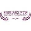 新加坡纹绣艺术学院-亚洲纹绣网
