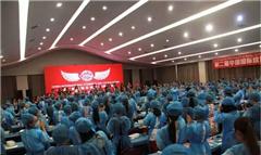 广州灵韵机绣技术培训班
