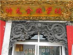 北京食艺写实糖艺高级培训班