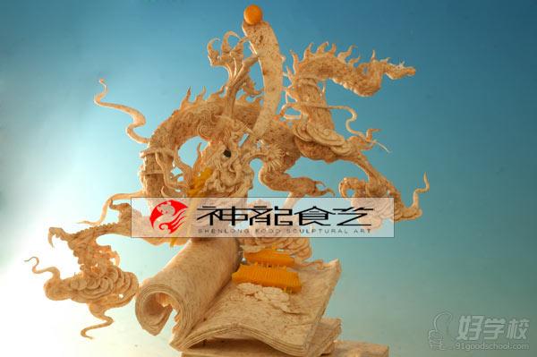 北京食艺食品雕刻培训班