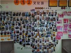 广州正宗的小吃培训班