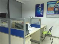 上海考研精英计划半年加强辅导班