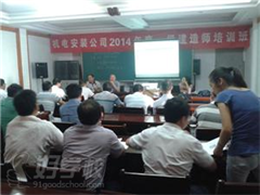 东莞会计就业资格协议通关班培训
