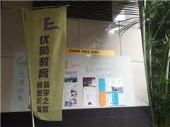 广州少儿英语培训班