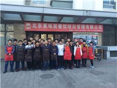 北京兰州拉面技术培训班